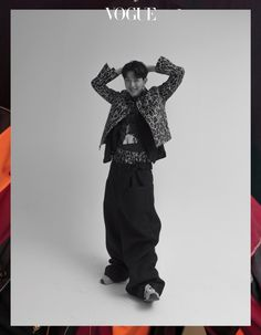 C.N Blue Jung Shin - Vogue Magazine June Issue '16