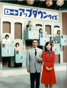 Memories Faded, Drama Tv Shows, Showa Period, Old Tv, Historical Photos, Peace And Love, Movie Tv, Pop Culture, Japanese