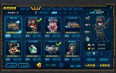 [原创]科幻游戏界面设定.  GAMEUI- 游戏设计圈聚集地   游戏UI   游戏界面   游戏图标   游戏网站   游戏群   游戏设计