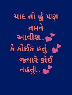 Gujarati Suvichar .