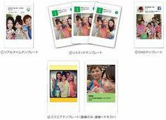 ASCII.jp:富士フイルム、Android/iPhoneからチェキフィルムに印刷できるモバイルプリンタを発売
