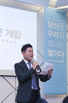 사장님 2014 송년사