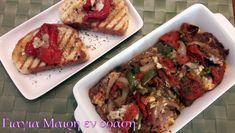 Λουκάνικα στην λαδόκολλα Ένα εύκολο και γρήγορο μεζεδάκι Υλικά Οι ποσότητες είναι ανάλογα για πόσα άτομα εσείς θέλετε Λουκάνικα χωριάτικα Κρεμμύδι χοντροκομμένο Πιπεριές σε μακρόστενα στικ Ντομάτα σε κύβους Φέτα ρίγανη αλατοπίπερο Λαδόκολλα Αλουμινόχαρτο Εκτέλεση Στρώνουμε ένα μεγάλο κομμάτι αλουμινόχαρτο και από πάνω ένα μεγάλο κομμάτι λαδόκολλα. Κόβουμε τα λουκάνικα στην μέση προς το μάκρος … Bruschetta, French Toast, Tacos, Mexican, Breakfast, Ethnic Recipes, Food, Morning Coffee, Meals
