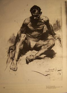 Russian Figure Drawing 1962