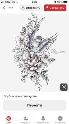 Discover recipes, home ideas, style inspiration and other ideas to try. Tattoo Platzierung, Piercing Tattoo, Leg Tattoos, Cute Tattoos, Body Art Tattoos, Sleeve Tattoos, Tattos, Piercings, Floral Tattoo Design