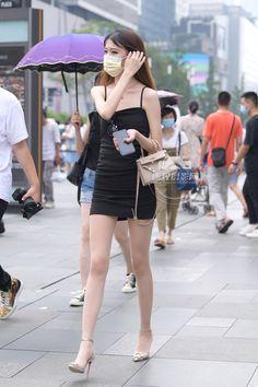 Denim Skirt, Leather Skirt, Taylor Swift Hot, Chinese Style, Colorful Fashion, Amanda, Tights, Mini Skirts, Asian