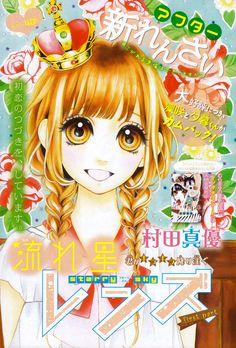 Nagareboshi Lens - Mayu Murata #nagareboshilens #mayumurata #manga #schoollife #romance #japan #anime #romantic