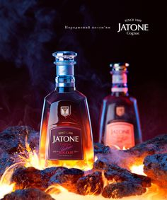 JATONE – jubilee brandy, the release of which is timed to the 120th anniversary of winemaking zone of the House of Vintage Brandies 'Tavria', and was named in honor of the Nova Kakhovka vineyards founder, Swiss colonist Jan Jatone. In a tribute to the mem…