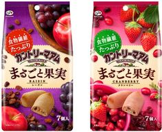 "食物繊維たっぷり!「カントリーマアムまるごと果実」--""レーズン""と""クランベリー""が登場 Candy Packaging, Food Packaging, Packaging Design, Strawberry Bread, Japanese Sweets, Healthy Sweets, Raisin, Snacks, Fruit"