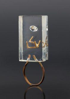 Ring by Yaron Shmerkin