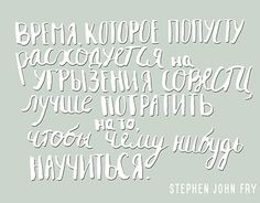 "Check out new work on my @Behance portfolio: ""цитаты quotes"" http://be.net/gallery/44597361/citatyquotes"