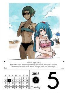 July 2016 Days just continue to get warmer and warmer. Saiko Yonebayashi, Manga Anime, Anime Art, Tokyo Ghoul Manga, Movie Characters, Fictional Characters, Fandom, Hot Anime Boy, Kaneki