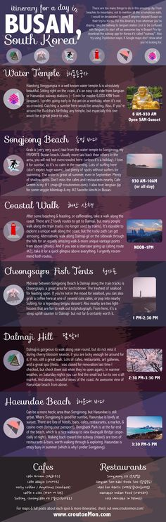 Travel and Trip infographic Travel infographic - Busan Itinerary For A Day - South Korea - Songjeong, Dalmaji & Haeundae Infographic Description Travel South Korea Travel, Asia Travel, Travel Tips, Budget Travel, Oh The Places You'll Go, Places To Travel, The Rok, Korean Lessons, Korean Language Learning