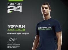 한국허벌라이프, '허벌라이프24 스포츠 프로그램' 출시