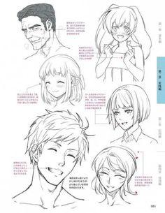 Facials 618048748844060587 - Hair drawing reference facial expressions 66 trendy ideas Source by NamiYATAKI Manga Drawing Tutorials, Manga Tutorial, Drawing Techniques, Art Tutorials, Body Drawing, Anatomy Drawing, Figure Drawing, Drawing Expressions, Facial Expressions