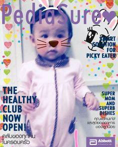 ภาพซุปตาร์ตัวน้อยโดยคุณ Yada S'shopping ...มาปั้นลูกน้อยให้เป็นซุปตาร์หน้าปก พร้อมลุ้นผลิตภัณฑ์มากมายจาก Abbott ได้ที่ http://www.thehealthyclub.com/bigcover/index.aspx