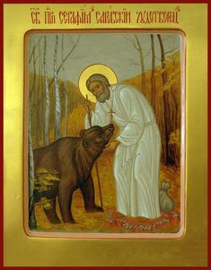 St. Seraphim of Sarov Orthodox mounted icon | Orthodox Christian Supply