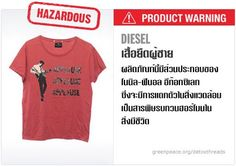 Diesel t-shirt   #Detox #Fashion