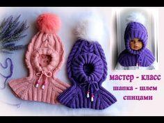 50 Best Ideas For Knitting Baby Cap Children Baby Hats Knitting, Knitting For Kids, Lace Knitting, Knitted Hats, Knitting Needles, All Free Crochet, Crochet For Kids, Crochet Baby, Dishcloth Knitting Patterns