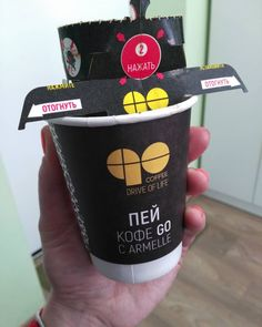 8 отметок «Нравится», 1 комментариев — Юлия Аржанникова 🌍Armelle (@yuliya_ar_ar) в Instagram: «Забежала к своему партнёру на #кофе Go!»