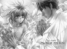 Okane ga Nai - Kanou x Ayase Magic Anime, Anime Stars, Spamano, Makoharu, Shizaya, Manga Pages, Kagehina, Sasunaru, Manga To Read