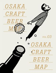 Osaka Craft Beer Map - Kousuke Takebayashi (Studio Takeuma), Kenji Miyamoto (SPEAK)