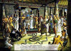 Pharaoh's wise men imitating Moses miracle. Exodus 7:8-13