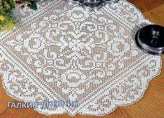 Crochet Books, Thread Crochet, Crochet Lace, Picnic Blanket, Outdoor Blanket, Fillet Crochet, Crochet Table Runner, Doilies, Knitting