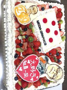 社長さまのお祝いケーキ