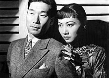Daughter of Shanghai is a 1937 American motion picture directed by Robert Florey, written by Gladys Unger and Garnett Weston, and starring Anna May Wong and Philip Ahn. The film was unusual in that Asian American actors played the lead roles. It was also one of the first films in which Anthony Quinn appeared.