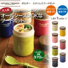 ゴロゴロ野菜スープもOK!広口&たっぷり容量のフードポット♪ボルダーステンレスフードポット370ml/フードポット/スープポット/ステンレス/保温/ランチボックス/弁当箱/保温ジャー/保温保冷/お弁当グッズ/bentobox