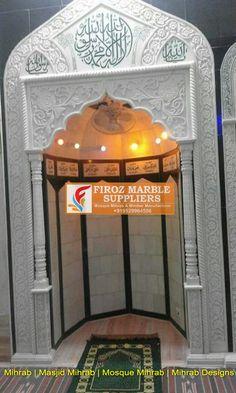 Interior Garden, Interior And Exterior, Interior Design, Marble Suppliers, Mosque Architecture, Carving Designs, Islamic Art, Creative Design, Exotic