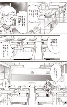 漫画家 窪之内 英策 先生のお絵かき講座が凄い お絵かき イラスト