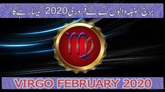 Recommended for you February 2020 Virgo Horoscope is indicating that Virgo individuals should concentrate on some important ventures. Pisces Monthly Horoscope, Virgo Compatibility, Astrology, February, Neon Signs