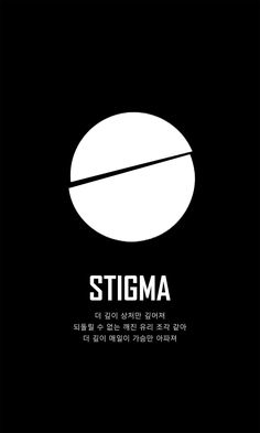 Bts wings short film logo stigma wallpaper Korean ver