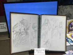 Đọc Truyện image de vanitas no carte Pandora Hearts, Vampires, Manga Anime, Anime Art, Night Vale, Wattpad, Ball Jointed Dolls, Memoirs, Case Study