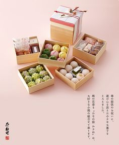 """We have """" Girls Festival"""" in March 3rd in japan.  These are sweets for that festival."""