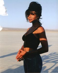 Janet Jackson could do it.. Love will never do....