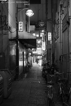 Photo taken underneath railway tracks :-) Buddhist Temple, Yokohama, Archipelago, Japanese Culture, Castle, Street View, Exterior, Explore, Black And White