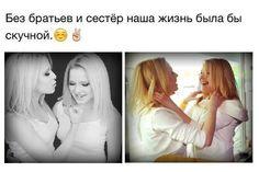 Маша Толмачова