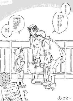 たおる (@taoru0523) さんの漫画   8作目   ツイコミ(仮) Kindaichi Case Files, Case Closed, Kaito, Conan, Peanuts Comics, Animation, Fan Art, Manga, Guys