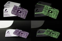 Unique Business Cards: Glow in the dark business cards!