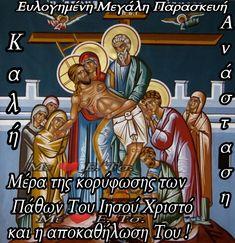 Good Morning Quotes, Prayers, Spirituality, Comic Books, Comics, Movie Posters, Greek, Film Poster, Prayer