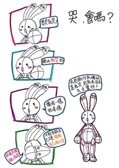 有妖氣連載中: comic.user.u17.co... 因爲參加了《追梦寻妖漫画大赛》,希望各位喜歡的話,求收藏~謝謝!