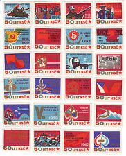 """The full series of  24 very old Slovakian matchbox labels """"50 years Slovak Army"""""""