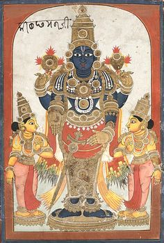 Lakshmanji. Date: 1780 - 1800. Painting ink, gouache, and gold on paper. India, Karnataka, Mysore. Description: A four-armed blue jeweled male figure stands between smaller female figure.