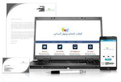 Votre modèle de logo gratuit est enregistré. Votre logo restera enregistré pendant 5 jours seulement! | FreeLogoServices Customer Service