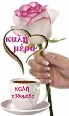 Good Morning, Place Cards, Spirituality, Place Card Holders, Anastasia, Dresses, Buen Dia, Vestidos, Bonjour