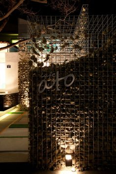 Seoul's Unforgettable Stone Cage Wall Display at Café Ato - Pursuitist