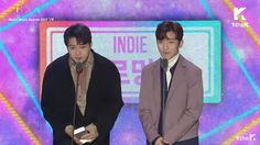 The Winners Of The 2017 Melon Music Awards Music Awards 2017, Online Music Stores, Indie, Korean, Artist, Fictional Characters, Korean Language, Artists, Fantasy Characters